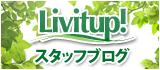 Livitup Staff Blog