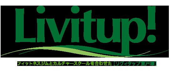 リヴィタップ東戸塚の画像